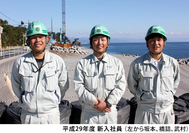 平成29年度 新入社員(写真:左から坂本、橋詰、武村)